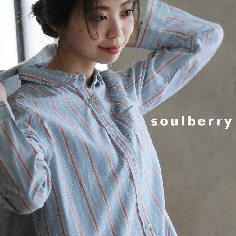 シャツ M/L/LL/3Lサイズ ひとさじの甘さを加えた、ベーシックな一枚。丸襟シャツレディース/ブラウス/長袖/トップスsoulberryオリジナル