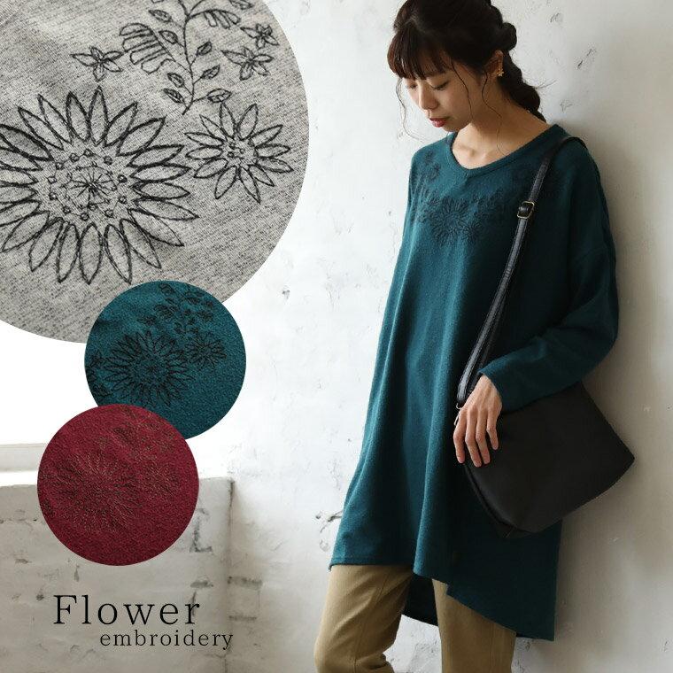 チュニック M/Lサイズ 繊細な花刺繍で、日常の中に華やぎを添えて。フラワー刺繍チュニックレディース/Vネック/長袖