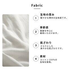 『きちんと感』も、いつもの延長線上で。上品だけど気負わないスキッパー切り替えブラウスブラウスM/L/LL/3Lサイズレディース/シャツ/スキッパー/綿/コットン/7分袖/七分袖/トップス