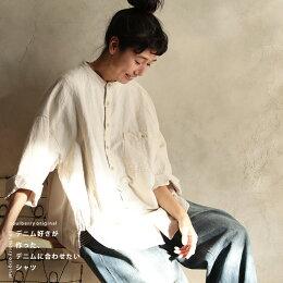 デニム好きのおしょうが作った、デニムに合わせたいシャツM/L/LL/3L/4Lサイズレディース/ブラウス/長袖/ノーカラー/麻混/リネン混/トップス