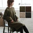 ワンピース M/L/LLサイズ 1枚でサマになる、秋冬らしく表情ゆたかな編み模様。アラン編みケーブルニットワンピースレ…