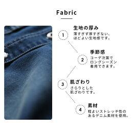 ワンピースM/L/LLサイズ襟もとにぬけ感をプラスした、大人のデニムワンピ。ノーカラーデニムワンピースレディース/七分袖/7分袖/コットン/綿/ロールアップsoulberryオリジナル