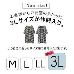 ワンピースM/L/LLサイズ彩り添える水玉模様で、ナチュラルなアクセントを。ボーダー×ドット切り替えワンピースレディース/フレア/7分袖/七分袖soulberryオリジナル
