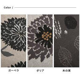 ワンピースM/L/LL/3Lサイズ心おどる編み模様の1枚がリニューアル&新色追加!ジャガード編み柄カットソーワンピースレディース/長袖/フレア/Aライン/花柄/北欧風/アンティーク風/フラワー/草花soulberryオリジナル