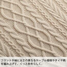 ワンピースM/L/LLサイズ秋冬らしい編み模様に、フェミニンなアクセントを。花柄レースポケットケーブルニットワンピースレディース/長袖/膝丈/縄編み/切り替え/異素材soulberryオリジナル