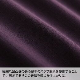 ワンピースM/L/LL/3Lサイズ味気ないのは、つまらない。360°おいしいワンピースレディース/半袖/五分袖/5分袖/フレア/Aライン/ロング丈/マキシ丈/イレギュラーヘムsoulberryオリジナル