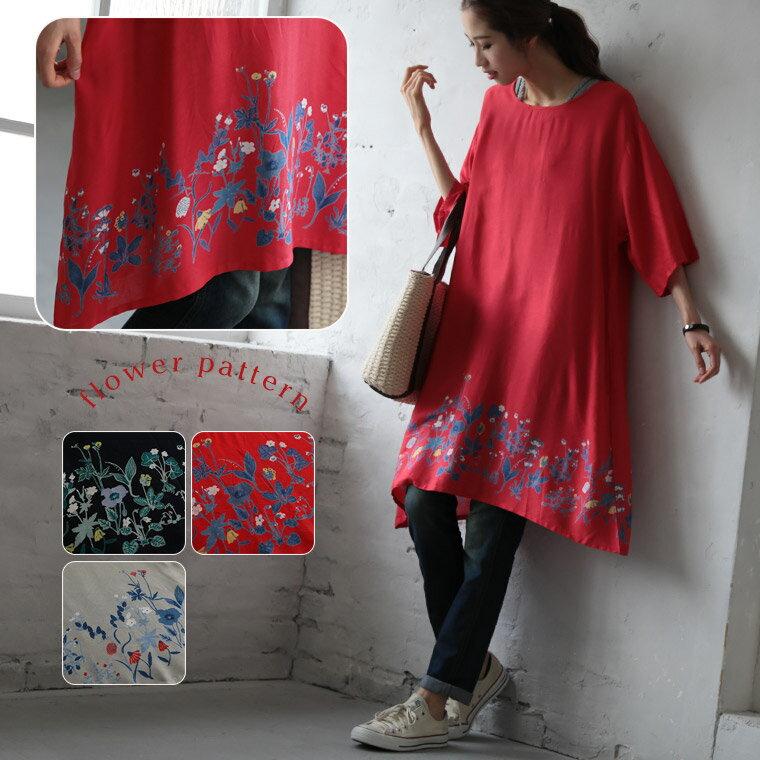 ワンピース M/L/LLサイズ Little market リトルマーケット 素朴で優しい草花を、裾に咲かせて。裾花柄ワンピースレディース/半袖/五分袖/5分袖/Aライン/フレア