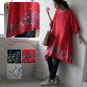 ワンピース M/L/LLサイズ Little market リトルマーケット 素朴で優しい草花を、裾に咲かせて。裾花柄ワンピースレデ…
