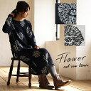 ワンピース M/L/LL/3Lサイズ 北欧風の大きなお花モチーフを、たっぷり描いて。フラワー裏起毛ニットソーワンピースレディース/長袖/花柄