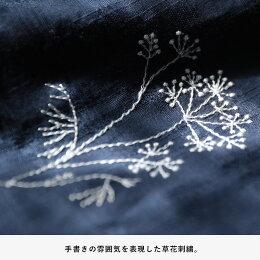 草花が、涼やかに揺れる。手書きで描いたみたいな草花刺繍ワンピースS/M/L/LL/3L/4Lサイズレディース/ワンピース/綿/コットン/刺繍/花柄/フレア/ロング/ノースリーブ