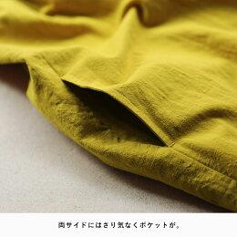 """羽織りたいがための、""""なか""""ワンピ。すてきカラーがゆるっと波打つ、なかワンピS/M/L/LL/3L/4Lサイズレディース/ワンピース/ノースリーブ/ピンタック/ロング/コットン/綿/クルーネック/丸首/ギャザー"""