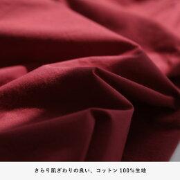 大人は赤で、夏を楽しむ。夏の色合わせを楽しむワンピースM/L/LL/3Lサイズレディース/ワンピース/綿/コットン/くるみボタン/ノースリーブ