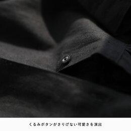 夏は「すっきり」×「ふんわり」のバランス夏のコーデバランスを叶えるギャザーワンピースM/L/LL/3L/4Lサイズレディース/ワンピース/羽織り/前開き/綿麻/コットンリネン/フレア/Vネック