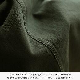 コートな、ワンピ。着こなしいろいろ。ワークなコートワンピースM/L/LL/3Lサイズレディース/ライトアウター/羽織り/シャツワンピース/長袖/コットン/綿/ロング