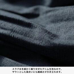 藍の静けさにたたずむ。もの静かだけど芯のある、大人のデニムジャンスカM/L/LL/3Lサイズレディース/ジャンパースカート/ワンピース/ノースリーブ/ロング/フレア