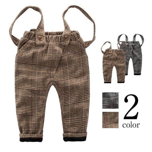子供ズボン サスペンダー付き 取り外す可能 ボトムス パンツ 長パンツ チェック柄 オーバーオール サロペット 裏起毛 厚地 裏ボア コットン ベビー あったか