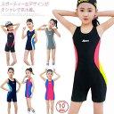 送料無料 スクール水着 キッズ 子供 スイムウェア オールインワン ジュニア 競泳水着 練習用 スイミング用品 女の子 …