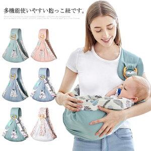 新生児 スリング 【楽天市場】ベビースリング