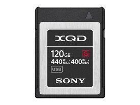 【在庫あります 即納可能】【送料無料(沖縄・離島除く)】XQDメモリーカード Gシリーズ 120GBQD-G120F