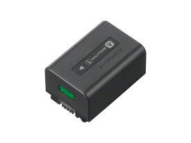 リチャージャブルバッテリーパックNP-FV50A