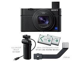 デジタルスチルカメラ シューティンググリップキットDSC-RX100M7G