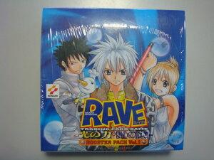 RAVE(レイブ) 光の力・闇の力 トレーディングカードゲーム ブースターパックVOL.1(1パック5枚入り30パック)