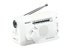 【在庫あります 即納可能】【送料無料(沖縄・離島除く)】FM/AMポータブルラジオICF-B09 ホワイト