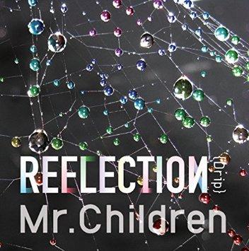 Mr.Children(ミスターチルドレン)/REFLECTION{Drip} [CD][通常盤] 2015/6/4発売 TFCC-86544