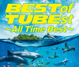 TUBE(チューブ)/Best of TUBEst 〜All Time Best〜 [4CD][通常盤] 2015/7/15発売 AICL-2909
