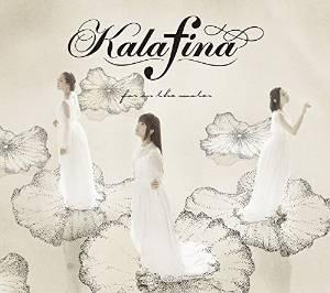 Kalafina(カラフィナ)/far on the water [CD+DVD][初回生産限定盤A] 2015/9/16発売 SECL-1763