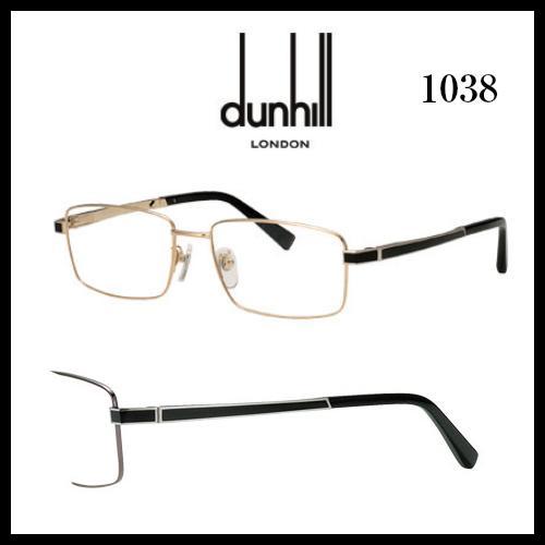 [選べる無料レンズ付]【dunhill】 ダンヒル AD1038 57mm_17mm_140mmの幅広タイプ バネ蝶番付 伊達メガネにもおすすめ [メガネフレーム] 標準レンズ2種(ブルーライト or 1.56球面)ならレンズ無料 【日本製フレーム】