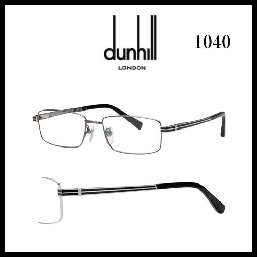 [選べる無料レンズ付]【dunhill】 ダンヒル AD1040 54mm_17mm_140mm バネ蝶番付 おんしゃれなメガネフレーム 伊達メガネにもおすすめ [メガネフレーム] 【日本製フレーム】