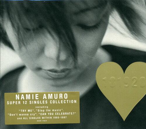 安室奈美恵/181920[CD] AVCD-11624 ベストアルバム
