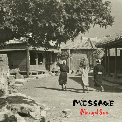 MONGOL800(モンゴル800)/MESSAGE(メッセージ) [CD] HICC-1201