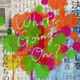 Official髭男dism/What's Going On? (通常盤)[CD+DVD] 2016/11/2発売 LASCD-75 ヒゲダン