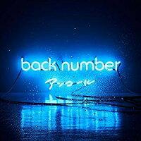 backnumber(バックナンバー)/アンコール(通常盤)[2CD](ベストアルバム)2016/12/28発売UMCK-1560