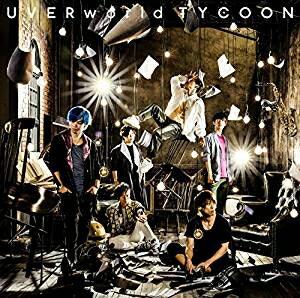 UVERworld(ウーバーワールド)/TYCOON(通常盤) [CD] 2017/8/2発売 SRCL-9469