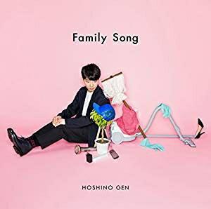 星野 源/Family Song (通常盤) [CD] 2017/8/16発売 VICL-37307