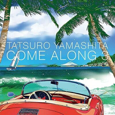 山下達郎/COME ALONG 3 [CD] 2017/8/2発売 WPCL-12690
