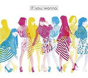 Perfume/If you wanna (完全生産限定盤) (スペシャルパッケージ仕様) [CD+DVD] 2017/8/30発売 UPCP-9016