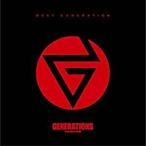 GENERATIONS(ジェネレーションズ) from EXILE TRIBE/BEST GENERATION [CD+DVD] 2018/1/1発売 RZCD-86461