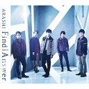 嵐/Find The Answer (初回限定盤) [CD+DVD] 2018/2/21発売 JACA-5717