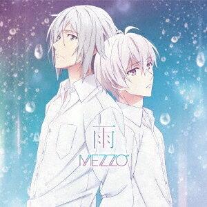 "MEZZO""(メッゾ)/雨 [CD] 2018/3/21発売 LACM-14737"