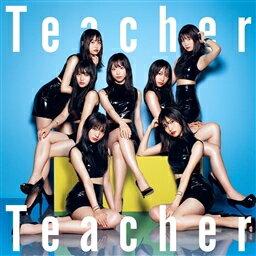 【外付け特典(生写真)付】 AKB48/Teacher Teacher (初回限定盤D) [CD+DVD] 2018/5/30発売 KIZM-90563