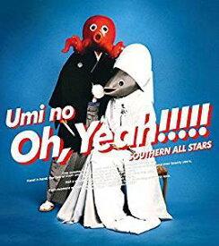 【特典なし】 サザンオールスターズ/海のOh, Yeah!! (完全生産限定盤) [2CD] 2018/8/1発売 VICL-66000