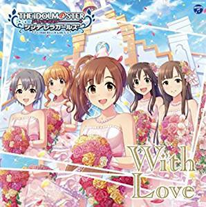 THE IDOLM@STER CINDERELLA GIRLS STARLIGHT MASTER 19 With Love [CD] 2018/7/18発売 COCC-17159