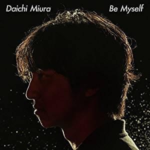三浦大知/Be Myself [CD] 2018/8/22発売 AVCD-16895
