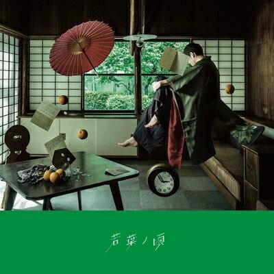 LACCO TOWER(ラッコタワー)/若葉ノ頃 [CD] 2018/8/22発売 COCP-40471