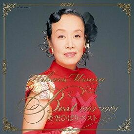 美空ひばり/美空ひばりベスト 1964〜1989 [CD] 2011/11/2発売 COCP-36980