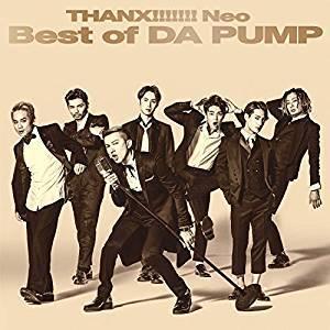DA PUMP(ダパンプ)/THANX!!!!!!! Neo Best of DA PUMP [CD] 2018/12/12発売 AVCD-16911